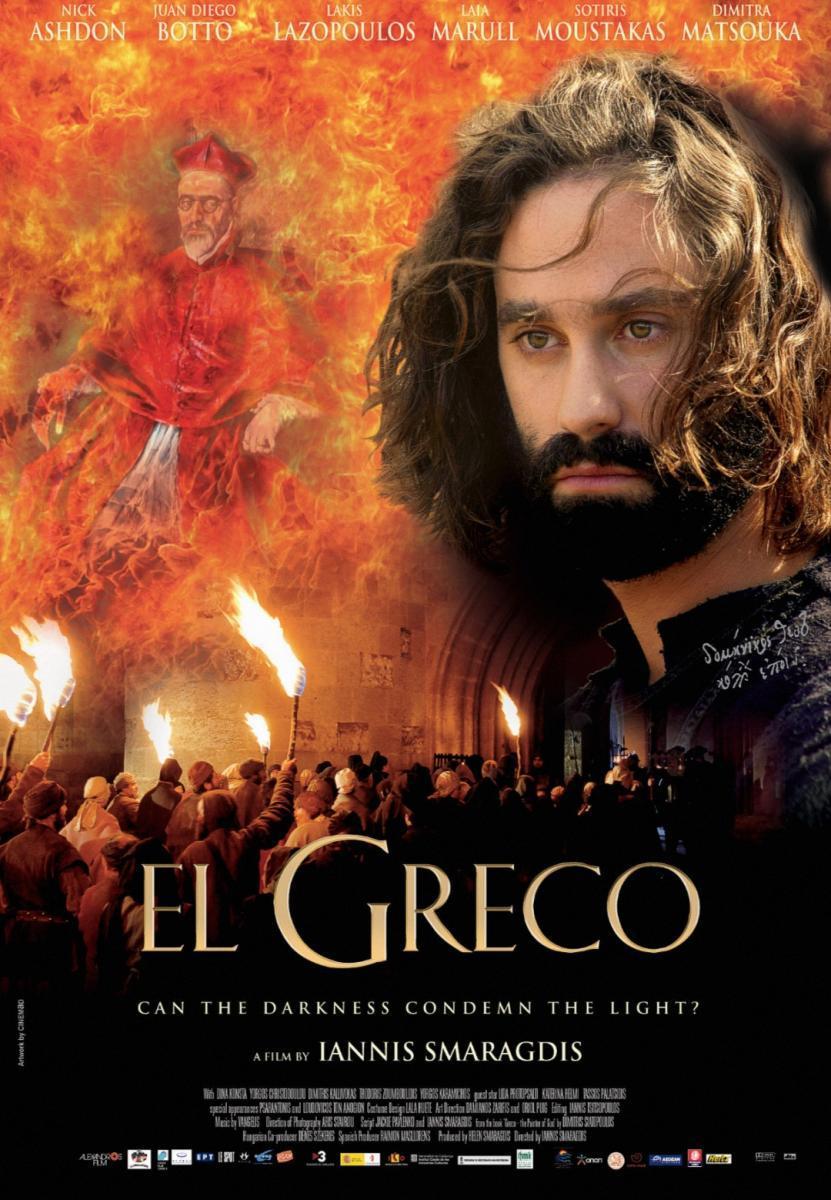 Эль Греко 2007 фильм